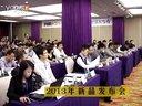 蓝光智能播放机 品牌开博尔2013 发布引 主流媒体争相报道