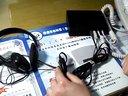 录多LT-80耳麥轉換器 耳麦电话 电话耳麦转接器 耳机电话教程