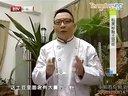 酸辣土豆丝的做法视频 酸辣土豆丝怎么做好吃 酸辣土豆丝的家常做