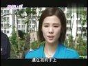 燦爛人生 34 [国语韩剧]金賢珠,金錫勳,李宥利,姜朹浩