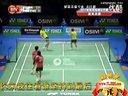 2011全英羽毛球赛十佳球