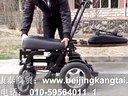 上海威之群电动轮椅1018豪华皮革电动轮椅安装视频