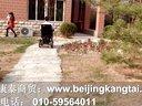 上海威之群电动轮椅1018豪华版电动轮椅视频展示