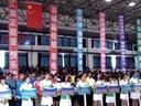 2013年5月14日阜新发电公司第三届健康杯羽毛球比赛开幕式2
