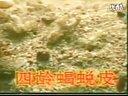 蝎子养殖南阳花园养蝎场蝎子养殖新技术视频13937796314