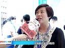 土豆专访 美丽加芬 上海  市场部总监邵晓玲