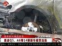 奥迪Q5,A6等14辆新车被焚当场