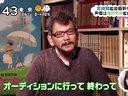 宮崎駿新作『風立ちぬ』主役声演は庵野秀明