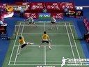2013泰国羽毛球黄金大奖赛决赛 羽毛球知识教学网