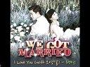 玉泽演 - I Love You (With 鬼鬼 吴映洁) 我们结婚了世界版OST