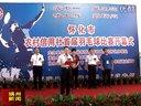 市农村信用社首届羽毛球赛在我县举行