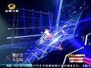 中国新声代 2013:王睿卓《梦不落》 130707 中国新声代