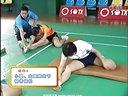 陈伟华羽毛球教学视频41