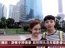 wwe 虫群入侵_-上海篇_dinosaur_Attack_Shanghai hindi movie