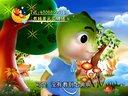 虹猫蓝兔童话王国历险记 52 引诱计划 长方形与长方体比较