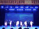 """川大化工学院2013年""""久拾光""""09级毕业生送旧晚会——开场舞"""