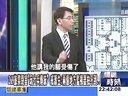 关键时刻2013-07-25当鼬獾传播狂犬病毒之后,台湾爆发末日Z战视频