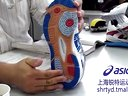 上海锐特运动专营店---亚瑟士专业羽毛球鞋NTOB516