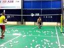 老胡羽毛球训练视频
