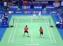 2013羽毛球广州世锦赛 羽毛球知识教学网