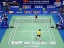 高桥沙也加 羽毛球女单比赛视频 第一轮 2013羽毛球世锦赛-羽球吧