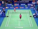 周天成vs约根森 羽毛球知识教学网 2013广州羽毛球锦标赛第二轮