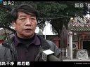 民生档案-鹊巷猪皮用沙炒,做法传统味独特(爆炒猪皮)130418-