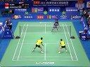 徐晨马晋VS艾哈迈德纳西尔 羽毛球知识教学网 2013羽毛球世锦赛混双决赛