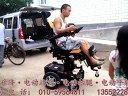 上海威之群电动轮椅1035漫步者电动站立抬腿后仰升降