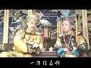 【牛人】淮秀帮创意配音还珠格格小燕子紫薇考公记(下)25视频