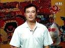 蔬菜(第一课时)_张晓舟 徐州市八里小学 苏少版小学美术六年级教学视频