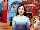 人物装饰画 -顾晗冰 江苏省无锡连元街小学 苏少版小学美术六年级教学视频