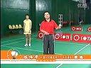 陈伟华羽毛球教学视频42战术练习(一)发球抢攻