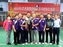 2013年代县迎国庆职工乒乓球比赛圆满落幕
