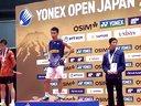2013日本羽毛球公开赛男单颁奖