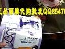 哪里买到韩国 面膜可莱丝丽得姿面膜真假辨别 价格怎么样好