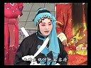 安徽地方戏曲泗州戏杨秀英遇难