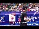 直播>羽毛球比赛视频 2013世锦赛 半决赛 蔡赟傅海峰 羽球吧