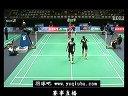 羽毛球直播 2013荷兰大奖赛 混双18决赛 鲁恺/汤金华 羽球吧