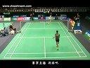 羽毛球直播 2013荷兰大奖赛 女单1/4决赛 惠夕蕊 羽球吧