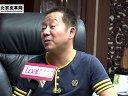 北京皮革网专访中国皮具箱包品牌联盟主席单位广州烟斗执行董事王永飞