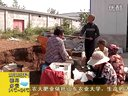 种植蘑菇_MPEG视频