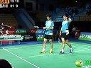 直播>>2013丹麦羽毛球超级赛 男双1/8决赛4 羽球吧