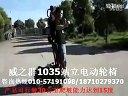上海威之群1035站立轮椅全自动电动