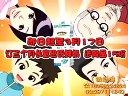 厦门漳州永春动画-动漫公司-flash动画广告课件游戏婚庆动画制作