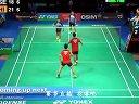 直播>>2013丹麦羽毛球公开赛 男双1/4决赛3 羽球吧