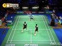 2013丹麦羽毛球公开赛决赛(男双)-韩国VS印尼