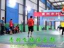 2013.10.20对抗(青州羽毛球馆-青羽飞扬俱乐部)