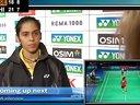 2013丹麦羽毛球公开赛 男双四分之一决赛 印尼-日本