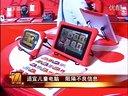 深圳都市台采访中幼国际总裁万怀胜 报道nabi儿童平板电脑